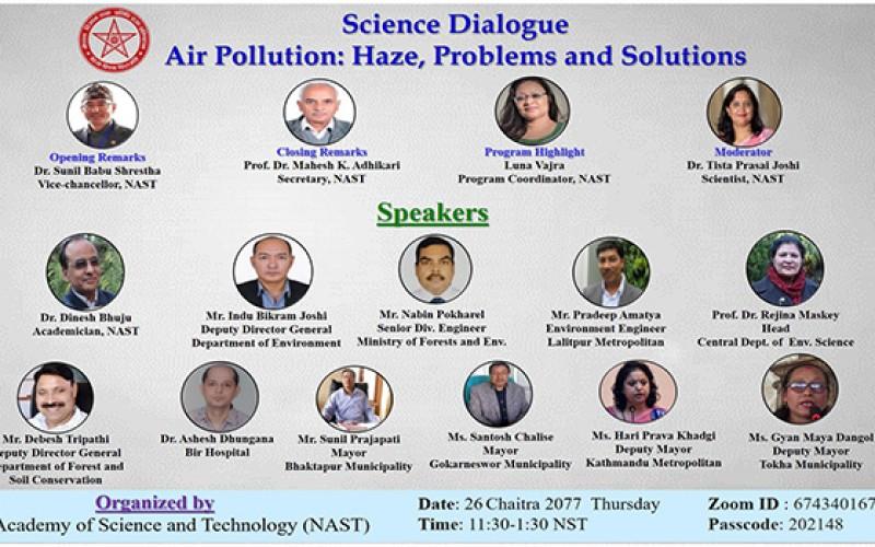 वायु प्रदूषण सम्बन्धिविज्ञान सम्वाद कार्यक्रम सम्पन्न
