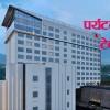 काठमाडौमां मेरिएट होटल सञ्चालन